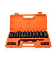 """Haina dugókulcs készlet 1/2"""" 15db 10-32mm L-hajtókar 250mm HB-6821"""