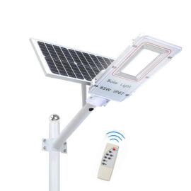 LED szolár napelemes kültéri utcai világítás távirányítóval 45W 85W 125W