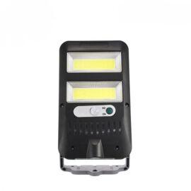 Multifunkciós COB LED szolár napelemes világítás kerti lámpa JX-226