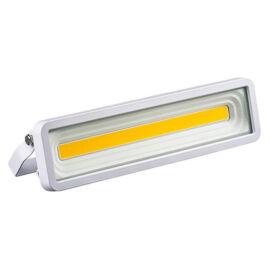 COB LED munkalámpa 28cm 50W CT-CJC-50W
